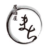 居酒屋 まち icon