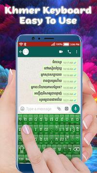 Khmer Keyboard Izee screenshot 11