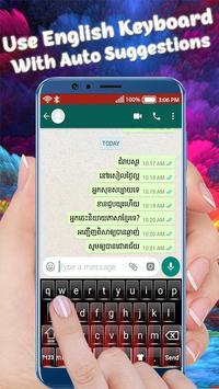 Khmer Keyboard Izee screenshot 12