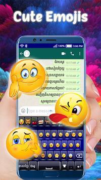 Khmer Keyboard Izee screenshot 1