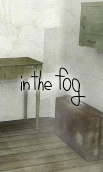 in the fog screenshot 1
