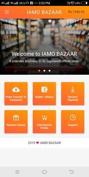 IAMO BAZAAR screenshot 3
