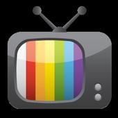 Guida TV ITALIA icon