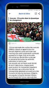 Bachir & Céline screenshot 1
