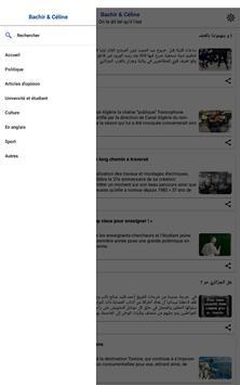 Bachir & Céline screenshot 5