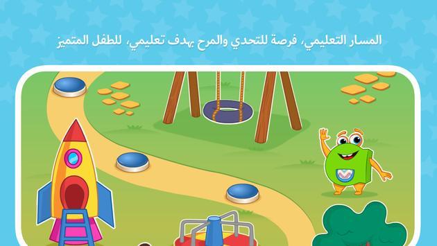 Abjadiyat poster