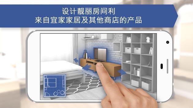 房屋设计师:室内设计 & 3D效果图设计 海报