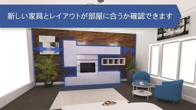 ルームプランナー:お部屋のインテリア&お家の間取りの3Dデザイン作成アプリ スクリーンショット 1