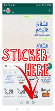WAStickerApps islami screenshot 1