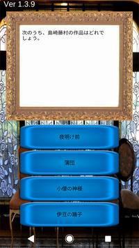 知識の小部屋 screenshot 1