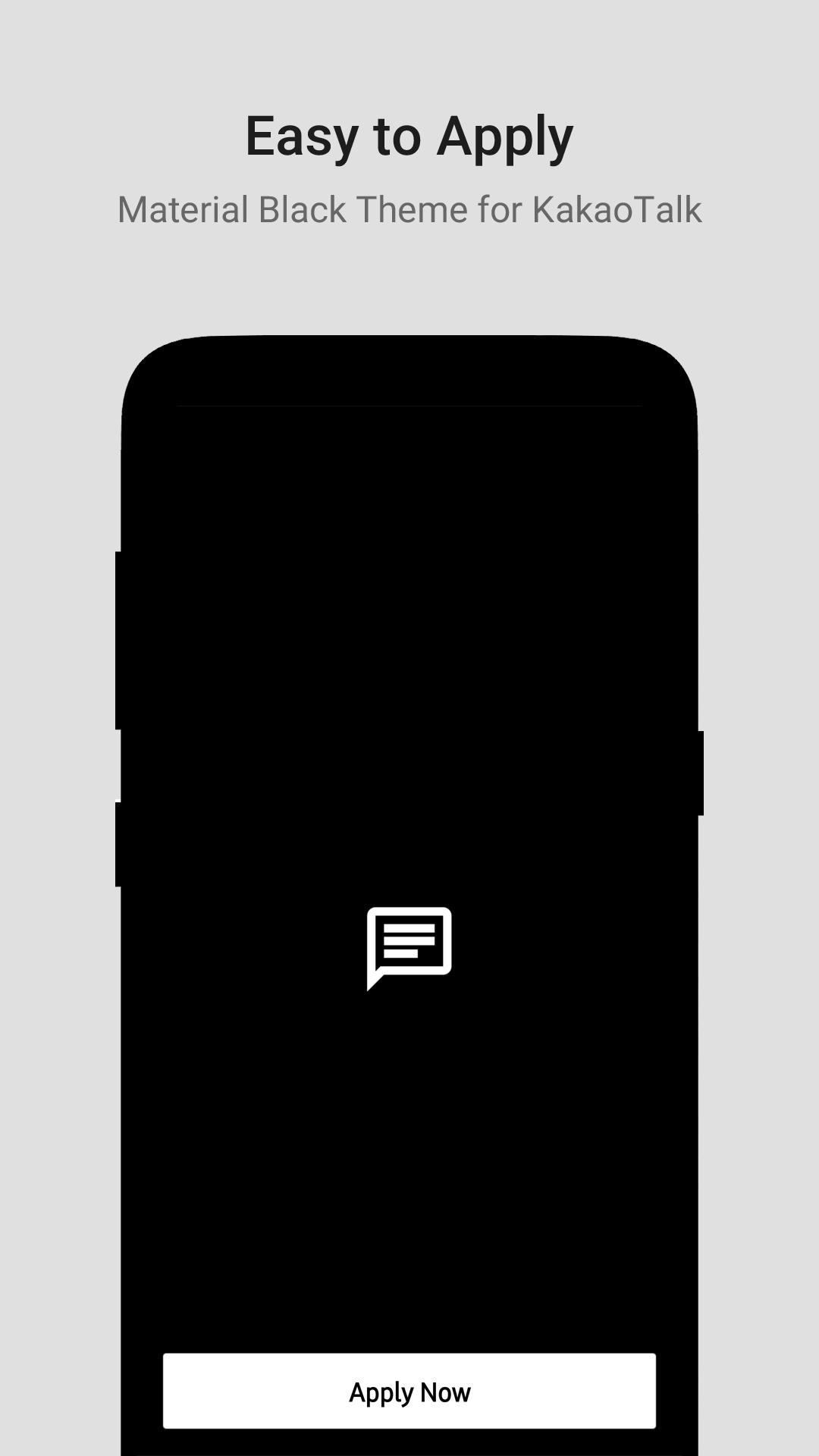 MaterialBlack-KakaoTalk Theme for Android - APK Download