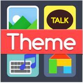 HD Wallpaper - Phone Themeshop icon