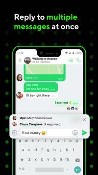 ICQ New ảnh chụp màn hình 3
