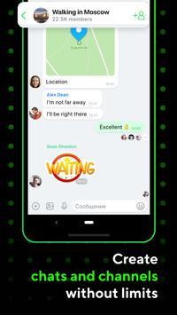 ICQ: Messenger, chats y videollamadas grupales Poster