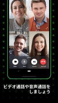 ICQ -  ビデオチャット&音声通話 ポスター