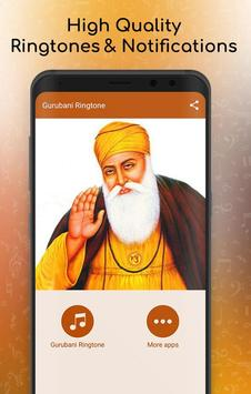 Gurbani Ringtone screenshot 1