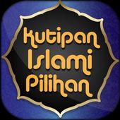 Kata Mutiara Bijak Islami icon