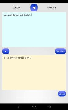 KOREAN TRANSLATOR screenshot 2