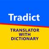 TraDict アイコン