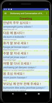 Dictionary and Conversation Korean Filipino screenshot 3