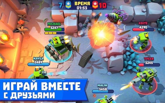 Tanks A Lot! - Realtime Multiplayer Battle Arena скриншот 18