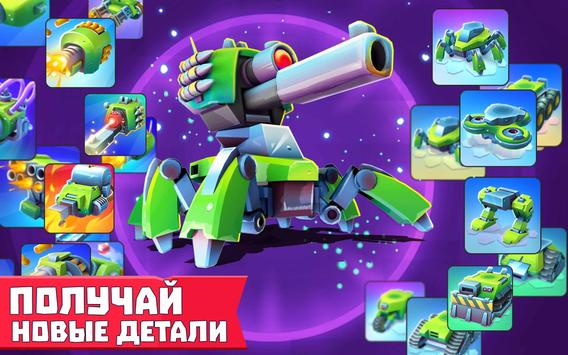 Tanks A Lot! - Realtime Multiplayer Battle Arena скриншот 19