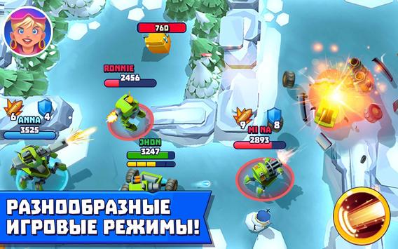 Tanks A Lot! - Realtime Multiplayer Battle Arena скриншот 21