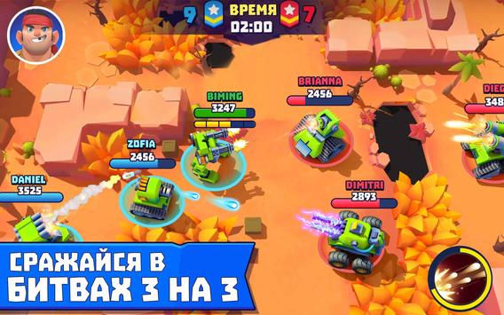 Tanks A Lot! - Realtime Multiplayer Battle Arena скриншот 8