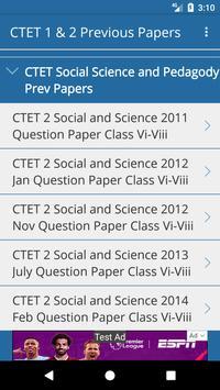 CTET Exam 1 & 2 Previous Question Papers screenshot 1