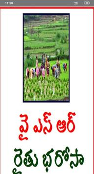 Andhra Pradesh Rythu Bharosa Info poster