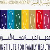 معهد العناية بصحة الأسرة (تجريبي) icon