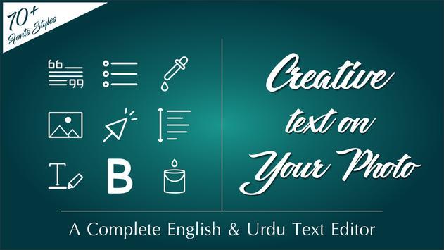 Urdu Post Master screenshot 3