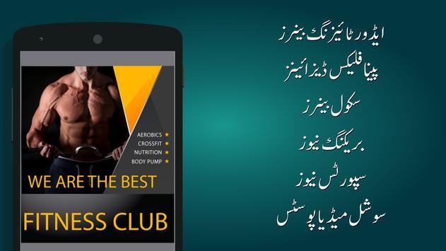 Urdu Post Master screenshot 4
