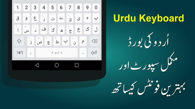 Urdu Post Master screenshot 5
