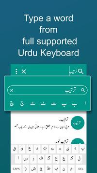 1 Schermata Offline Urdu Lughat