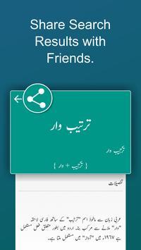 2 Schermata Offline Urdu Lughat