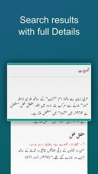 3 Schermata Offline Urdu Lughat