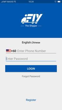 iFly Shipper screenshot 1