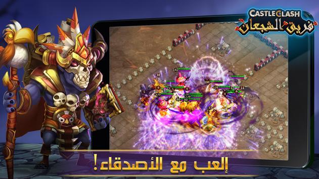 Castle Clash: فريق الشجعان تصوير الشاشة 4