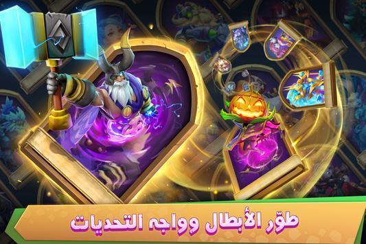 Castle Clash: حرب التحالفات تصوير الشاشة 15