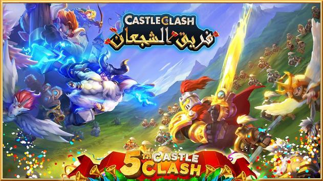 Castle Clash: فريق الشجعان تصوير الشاشة 6