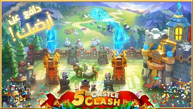 Castle Clash: فريق الشجعان تصوير الشاشة 7