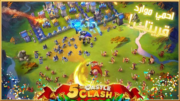 Castle Clash: فريق الشجعان تصوير الشاشة 8