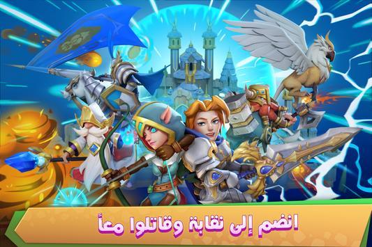 Castle Clash: حرب التحالفات تصوير الشاشة 11