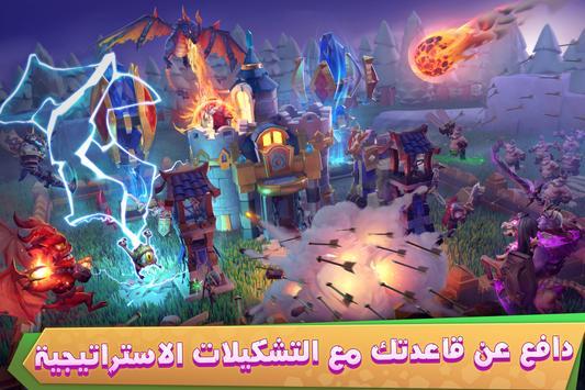 Castle Clash: حرب التحالفات تصوير الشاشة 9
