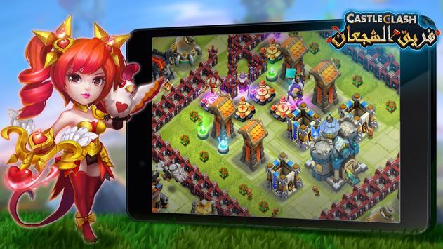 Castle Clash: فريق الشجعان تصوير الشاشة 12