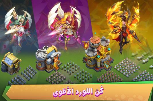 Castle Clash: حرب التحالفات تصوير الشاشة 12