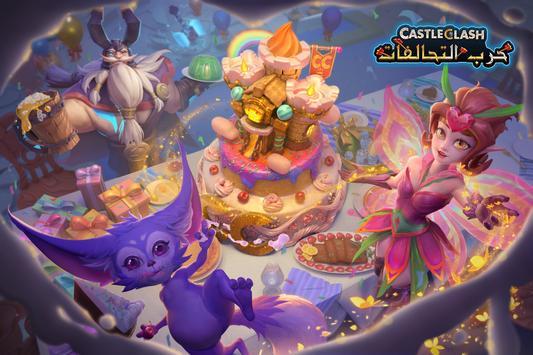 Castle Clash: حرب التحالفات تصوير الشاشة 14