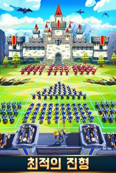 로드 모바일: 제국의 전쟁 - MMORPG 포스터