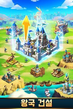 로드 모바일: 제국의 전쟁 - MMORPG 스크린샷 1